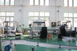 Fabrieksuitsig