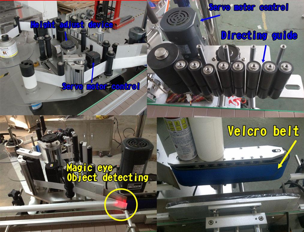 Kosmetiese bottelplakkertjie Ronde botteletikettering / selfkleef etiketteringsmasjien
