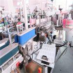 CE-vierkantige botteletiketmasjien, outomatiese etiketaanwender 5000-8000 B / H