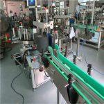 Dubbelkant-selfkleefende plakker vir botteletiketmasjiene 190mm Hoogte Maks