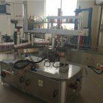 Kleefmiddel-ovale botteletiketmasjien 5000B / H - 8000B / H