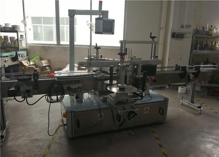 China Plastic Bottle Etiketteringsmasjien vir chemiese produkte, PLC en aanraakskermbeheerstelselverskaffer