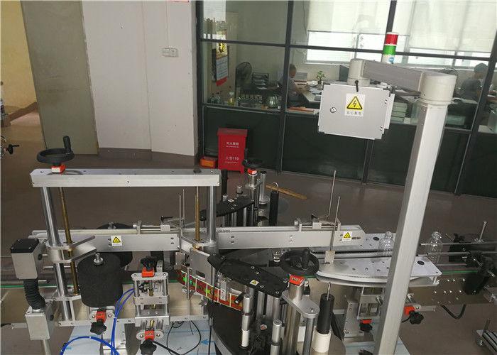 Sjina outomatiese etiketmasjien vir dubbelkantige plakplate, plastiekflesetiketmasjiene vir kosmetiese industrie verskaffer