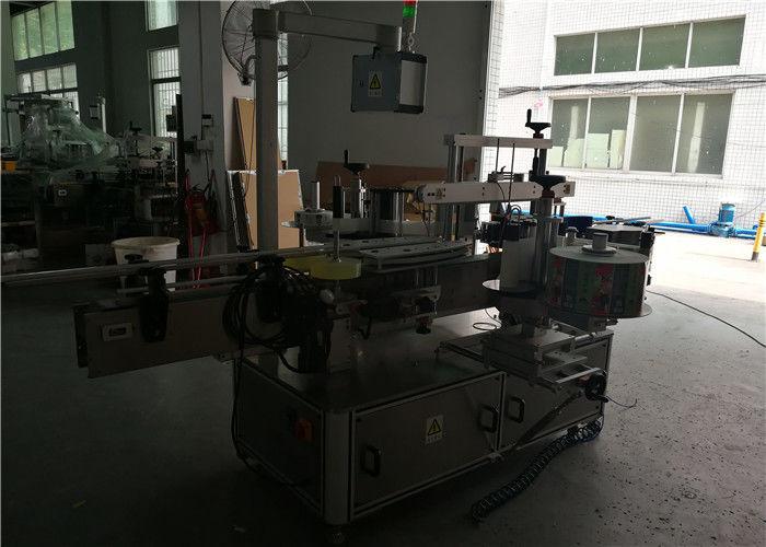 China Dubbelzijdige ronde / vierkantige / plat plastiekflesetiketmasjien, outomatiese toedieningsapparaat vir botteletikette