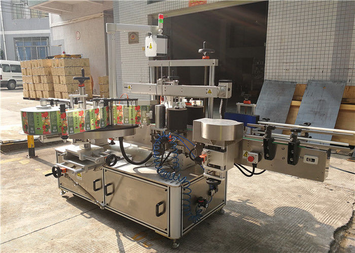 China Plat bottel etiketteringsmasjien 3048mm x 1700mm x 1600mm Buitenkant van toerustingverskaffer