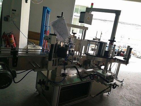 China Dubbelkant outomatiese plakker etiket masjien hoë akkuraatheid + -0.8mm verskaffer